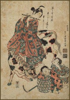 So much to learn so little time.. A woodblock print by Ishikawa Toyonobu , article by Chris Drake, found on Dr. Gabi Greve blog about Haiku Topics, picture to the link!