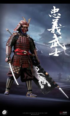 Kabuto Samurai, Ronin Samurai, Afro Samurai, Samurai Tattoo, Samurai Warrior, Fullhd Wallpapers, Samurai Concept, Chinese Armor, Samurai Wallpaper