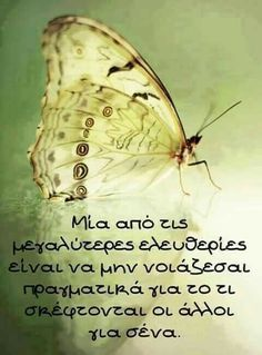 Romantic Moments, Advice Quotes, Greek Quotes, Life Images, True Words, Picture Quotes, Quote Pictures, Psychology, Motivational Quotes