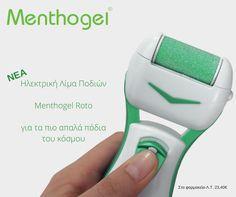 ΝΕΑ Ηλεκτρική Λίμα Ποδιών Menthogel Roto για τα πιο απαλά πόδια του κόσμου ☘️Η ηλεκτρική λίμα ποδιών Roto αφαιρεί αποτελεσματικά το σκληρό και ξηρό δέρμα και επαναφέρει την απαλότητα στα πόδια & το πέλμα. 🌿Εύκολη, γρήγορη, ασφαλής χρήση χωρίς τραυματισμούς ☘️Ειδική αποσπώμενη περιστρεφόμενη κεφαλή 🌿Σε κάθε συσκευασία περιέχονται 2 ανταλλακτικές κεφαλές και ειδικό βουρτσάκι καθαρισμού ☘️Λειτουργεί με 2 μπαταρίες  🌿Σε κάθε συσκευασία περιέχονται οδηγίες χρήσης στα Ελληνικά Ηλεκτρική λίμ Personal Care, Personal Hygiene