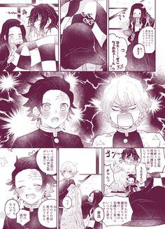 Anime Manga, Anime Guys, Manga Art, Slayer Meme, Demon Slayer, Samurai Anime, Happy Tree Friends, Demon Hunter, Kawaii