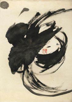 Souun Takeda http://roumasakie.wix.com/souun-website#!about