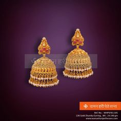 Keeping our Indian tradition in mind, this beautiful traditional jhumkas will fit any occasion...