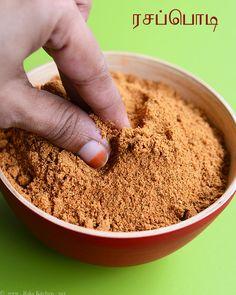 Homemade Rasam powder recipe - South Indian spice powder