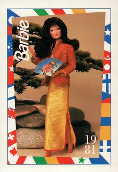 "Barbie Collectible Trading Fashion Card  "" Oriental Barbie "" 1981, Hong Kong"