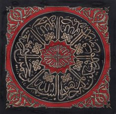 Square embroidered panels were made to be placed over the kiswa at the four corners of the Ka'ba below the belt. They are known as samadiyya because of the words from Chapter 112 of the Qur'an 'Allahu al-Samad', 'God, the Eternal', embroidered within the circle of text. They were also known as kardashiyya. This example was made of black silk with red silk appliqués embroidered in silver and silver-gilt wire over cotton and silk thread padding.    @shirin-gol