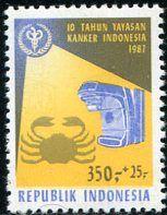 Francobolli - Lotta contro il cancro - Fight against cancer Indonesia 1987