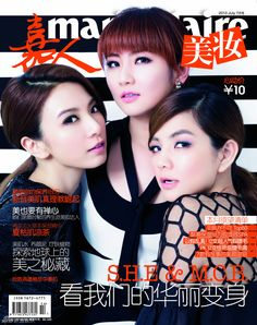 Selina Jen, Hebe Tien, and Ella Chen of Taiwanese group S.H.E