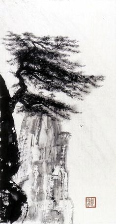 Ink painting of rock cliff