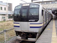 Tren Rápido de JR por la línea Sobu-Yokosuka desde Narita a Tokio.  AIRPORT NARITA