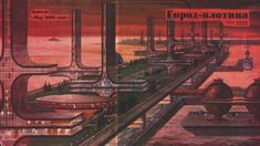 A city in 2000, from 1974 and 1975 (via Youth Technics - 1974/1, 1974/12and 1975/10) USSR