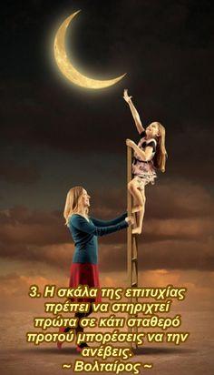 Movies, Movie Posters, Angel Wings, Films, Film Poster, Cinema, Movie, Film, Movie Quotes