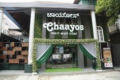 Chaayos Indias most Loved Tea Café Is Now in Namma Bengaluru! Pav Bhaji, Tea Cafe, Cosy Corner, Food News, Perfect Cup, Next At Home, Just The Way, Chai, New Recipes