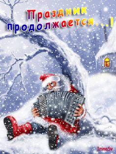 пятница 13 старый новый год: 25 тыс изображений найдено в Яндекс.Картинках