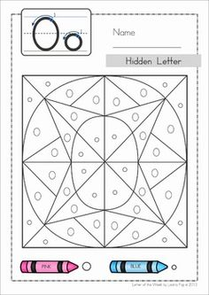 Hidden Letter - an upper and lower case letter recognition activity