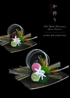 "chikako ""New Year Arrangement Lesson""- Living with a Style It's FLORAL NEW YORK Style ~ Enrich your daily life with flower styling that enhances your lifestyle ~ - Contemporary Flower Arrangements, Unique Flower Arrangements, Ikebana Flower Arrangement, Ikebana Arrangements, Unique Flowers, Deco Floral, Arte Floral, New Years Decorations, Flower Decorations"