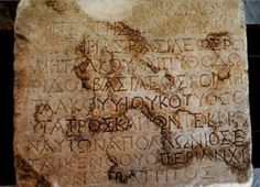 The newly discovered Ancient Thracian inscription from Aquae Calidae is dated to 26-37 AD, about a decade before the Odrysian Kingdom, and respectively Ancient Thrace, was fully conquered by the Roman Empire. Photo: Burgas Municipality