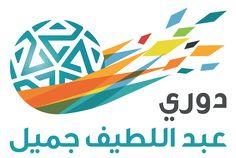 ترتيب فرق الدوري السعودي بعد الجولة الثالثة