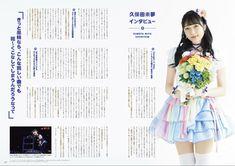 Kubota, All Things, Idol, Actresses, Live, Archive, Heaven, Dreams, Club