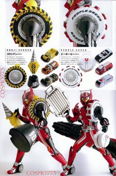 JEFusion | Japanese Entertainment Blog - The Center of Tokusatsu: Detail Of Heroes: Type Tridoron, Super Dead Heat, Dark Drive & Type Special