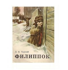 'Fillopok,' a nice story by L. Tolstoy
