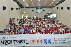 대전시청자미디어센터140617