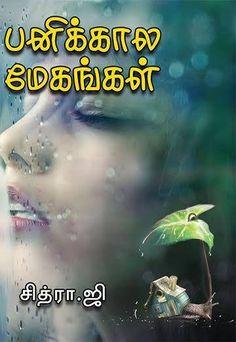 Tamil Horror Stories Pdf