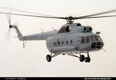 Mi-8TSpecial Aviation Department of the Ministry of Interior