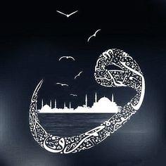 ** خطّ Ḣ a Ṭ خطّ ** Islamic Decor, Islamic Wall Art, Islamic Gifts, Persian Calligraphy, Arabic Calligraphy Art, Arabic Art, Art Arabe, Decorative Lines, Social Art