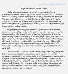 personal essays for college samples