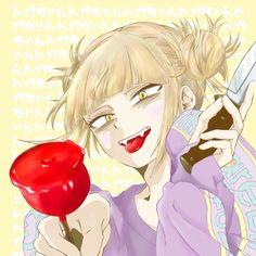 Himiko Toga, My Hero Academia 2, Cute Memes, Love Is All, Cool Girl, Creepy, Queens, Icons, Manga