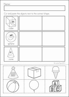 Kindergarten SUMMER Review Math & Literacy Worksheets & Activities. 104 pages. A page from the unit: real life shape sorting cut and paste