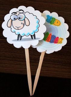 Hajj Al Adha Art & Craft ideas, Learn how to make handmade Eid cards & beautiful easy arts & crafts for Eid Festivals. Eid Mubarak Card, Happy Eid Mubarak, Eid Crafts, Ramadan Crafts, Aid Adha, Eid Ul Adha Images, Adha Card, Eid Activities, Eid Mubarek