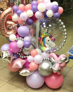 "Шары Николаев on Instagram: ""Наши руки не для скуки😋🤪☺️ ————————————————— Интересная композиция? Нам очень важно Ваше мнение?☺️🥺 #nikolaevcity #nikolaev_city #balloons…"" Balloon Arrangements, Balloon Centerpieces, Balloon Decorations Party, Balloon Gift, Balloon Wall, Balloon Garland, Unicorn Birthday Parties, Birthday Balloons, Balloon Bouquet Delivery"