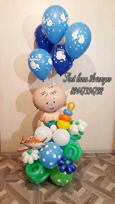 Baby Balloon, Baby Shower Balloons, Balloon Centerpieces, Balloon Decorations, Colourful Balloons, Baby Shower Gender Reveal, Baby Decor, New Baby Products, Creative