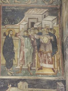 Christ being questioned by Caiaphas the high priest. Fresco in Staro Nagoricno, Macedonia. Byzantine Icons, Byzantine Art, Fresco, Life Of Christ, Jesus Christ, Church Icon, Holy Thursday, The Transfiguration, Russian Icons