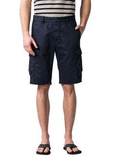 Detailreiche Shorts mit lässigem Schnitt und bewegtem Look. Seitliche Blasebalgtaschen mit Klappe und Paspeltaschen mit Klappe zum Knöpfen in der Hinterhose. Angeschnittener Bund und viele Steppungen. Die Shorts sitzt entspannt und ist aus einer leichten Twill-Qualität mit extrem weichem Griff gefertigt. Aus 100% Baumwolle....