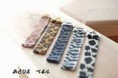 Animal Smartphone Strap-Giraffe/Leopard/Zebra Gray/Zebra White/Mooooo-for biginner's workshop.