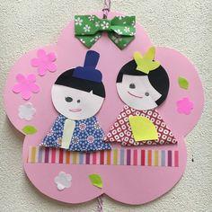 【アプリ投稿】ひなまつり製作 | みんなのタネ | あそびのタネNo.1[ほいくる]保育や子育てに繋がる遊び情報サイト Craft Activities For Kids, Infant Activities, Preschool Crafts, Fun Crafts, Diy And Crafts, Crafts For Kids, Arts And Crafts, March Crafts, Japanese Kids
