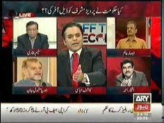 Off the record with Kashif on ARY news 3rd Apr, 2014 | a Place for all types of videos