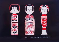 3 Kokeshi Dolls. Hand Pulled Print by Norinaka Suzuki. Kawaii. Japanese Woodblock Print. Vintage.