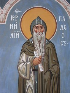 Information on the lives of many Orthodox Christian saints commemorated during the liturgical year with icons pertaining to that saint or feastday. St Cornelius, Best Icons, Orthodox Icons, All Saints, Christian, Pictures, Painting, Life, Fictional Characters