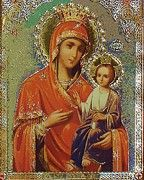 Virgin And Child by Christian Art