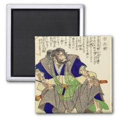Classic Vintage Japanese Samurai Warrior Ronin Refrigerator Magnet #Classic #Vintage #Japanese #Samurai #Warrior #Ronin #scroll #painting #customizable #gifts #accessories #kenshi #bushi #katana #Japan #kanji