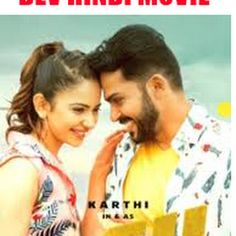 Vinaya Vidheya Rama (VVR) Hindi Dubbed Full Movie Download filmyzilla - DOWNLOAD FILMYWAP Hindi Movies Online Free, Latest Hindi Movies, Hindi Movie Film, Movies To Watch Hindi, Dev Movie, Hindi Bollywood Movies, 2012 Games, Romantic Films