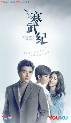 66 Best Chinese Drama & Movies images in 2019 | Drama movies
