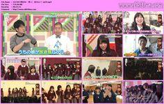 バラエティ番組161204 欅って書けない #59.mp4   161204 欅坂46 - 欅って書けない(Keyakizaka46 - KeyakitteKakenai?) ep59 2015年8月に結成された欅坂46の初の冠番組彼女達がアイドルとして成長していく姿がみれるバラエティ番組です ALFAFILE161204.Keyakitte.Kakenai.#59.rar ALFAFILE Note : AKB48MA.com Please Update Bookmark our Pemanent Site of AKB劇場 ! Thanks. HOW TO APPRECIATE ? ほんの少し笑顔 ! If You Like Then Share Us on Facebook Google Plus Twitter ! Recomended for High Speed Download Buy a Premium Through Our Links ! Keep Support How To Support ! Again Thanks For Visiting…
