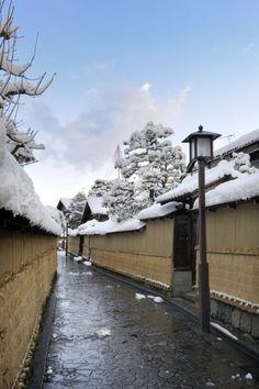 The Old Samurai Residents, Kanazawa, Ishikawa Prefecture, Japan Tokyo, Sea Of Japan, Japan Street, Island Nations, Tourist Information, Asia, Japanese Architecture, Japanese Culture, Japan Travel