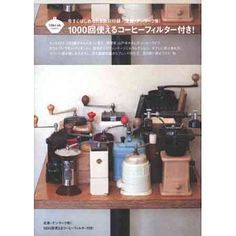 烘焙一杯美味咖啡完全讀本 NO.2:附濾紙