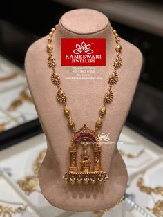 Fulfill a Wedding Tradition with Estate Bridal Jewelry Antic Jewellery, Gold Temple Jewellery, Gold Jewellery Design, Bali, Gold Jewelry Simple, Jewelry Model, Necklace Designs, Bridal Jewelry, Ruby Jewelry